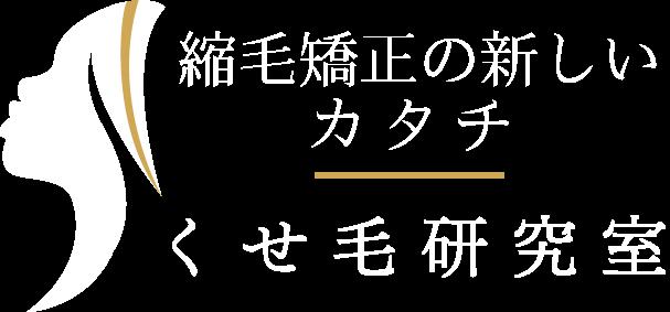 Crexis Logo