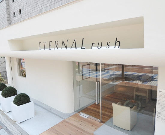 ETERNAL rush 京田辺市