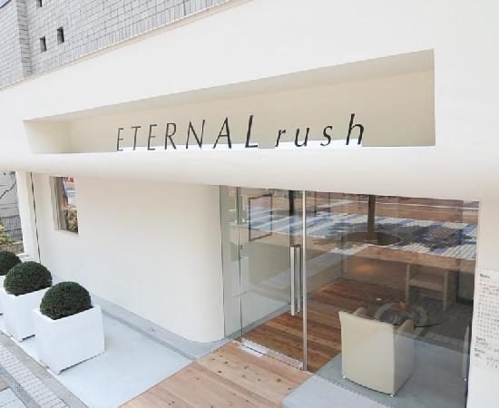ETERNAL rush 京田辺市
